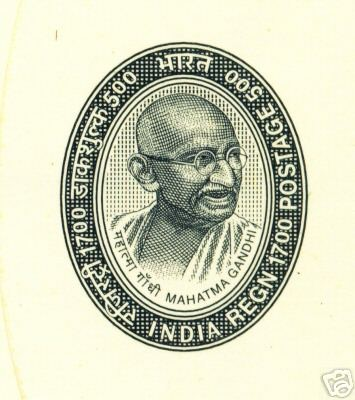 Gandhi Stamp Image Rs500Note